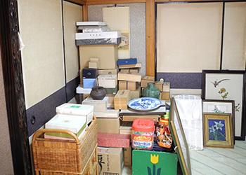 お家の整理、皆様このようにお悩みではありませんか?
