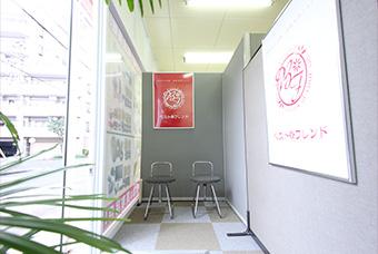 ベストフレンド名古屋荒畑店
