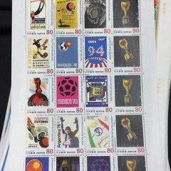 中国切手 (9)