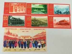 中国切手 (21)