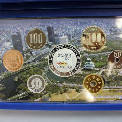 古銭記念硬貨メダル (58)
