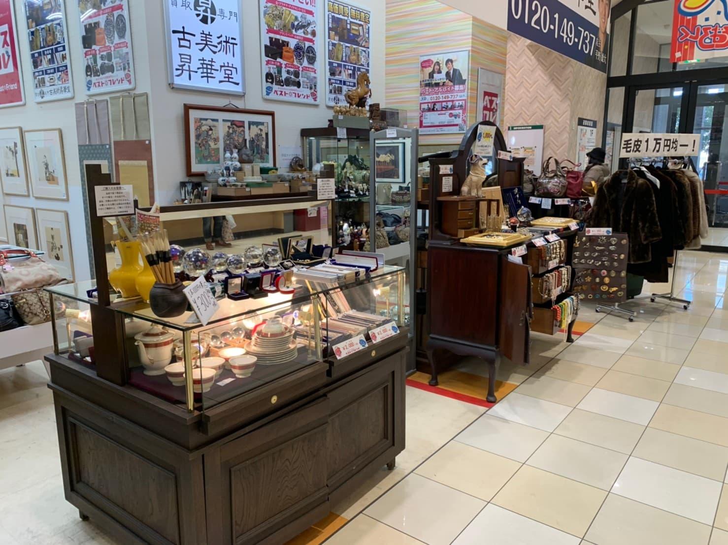ベストフレンド昇華堂ヨシヅヤ名西店店舗写真3
