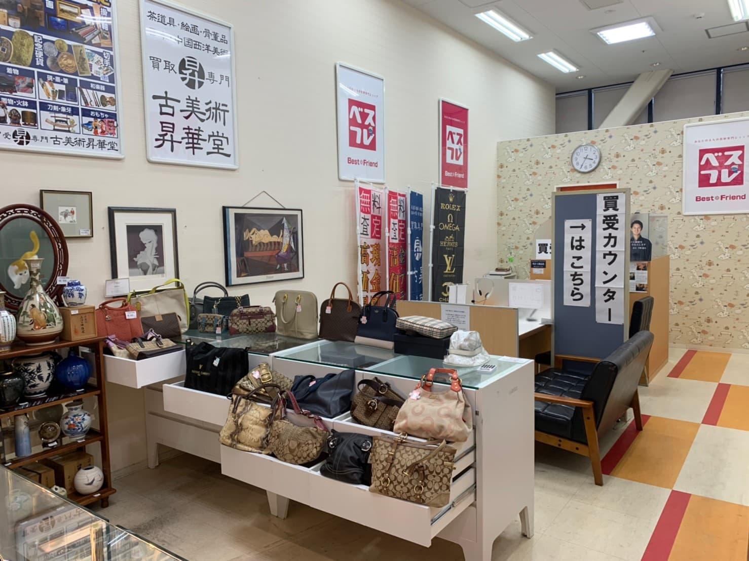 ベストフレンド昇華堂ヨシヅヤ名西店店舗写真4