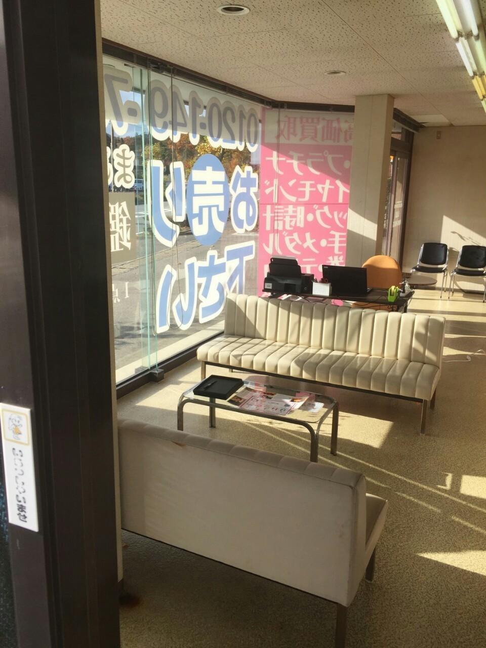 ベストフレンド古美術昇華堂七尾店店舗写真3