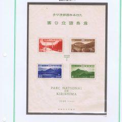 日本切手 (23)
