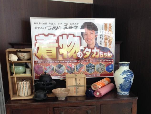 ベストフレンド津渋見店店舗写真3