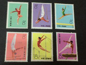 中国切手 (23)