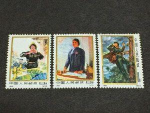 中国切手 (2)