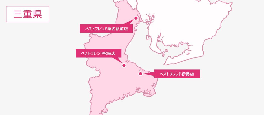 三重店舗地図
