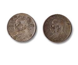 中国古銭・メダル