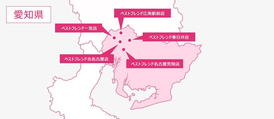 愛知県店舗地図
