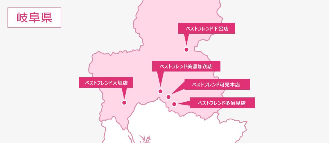 岐阜県店舗地図