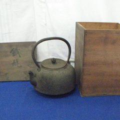 1804鉄瓶