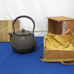 1905龍文堂鉄瓶