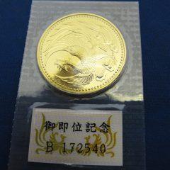1907記念硬貨B