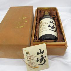 1912山崎