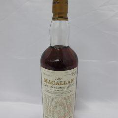 1912古酒ブログ (3)