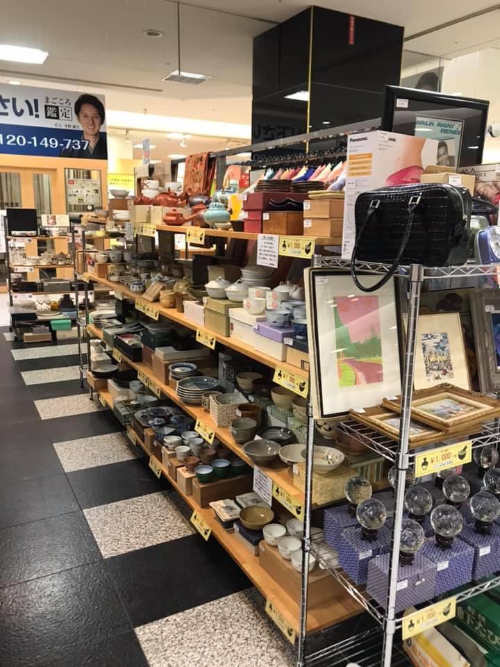 ベストフレンド鈴鹿ハンター店店舗写真2