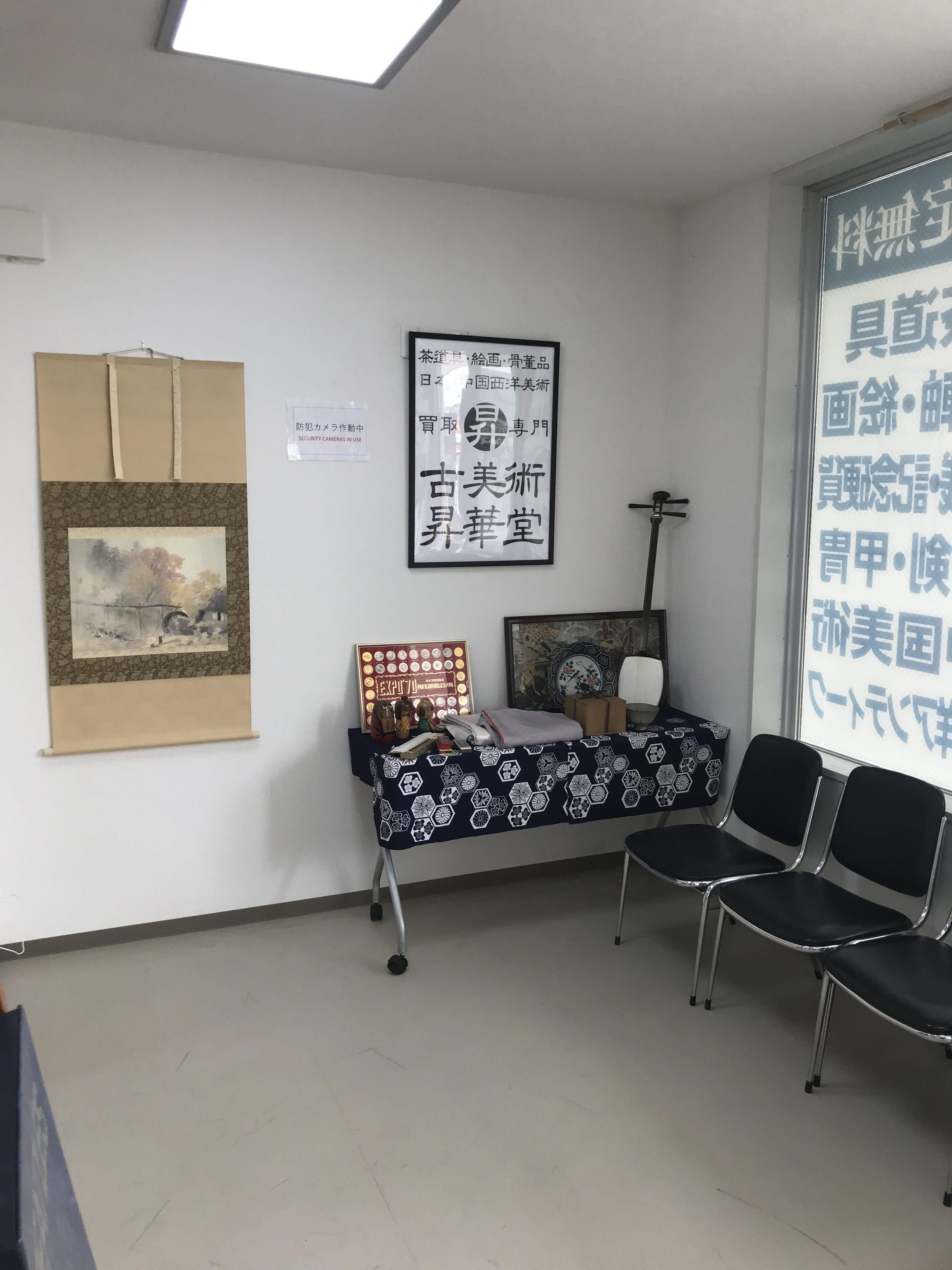 ベストフレンド高岡店店舗写真4