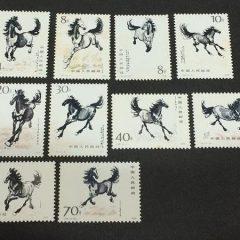 中国切手 (19)